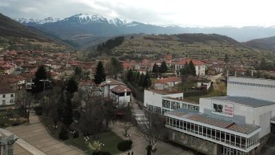 Историческият хълм на Чипровци